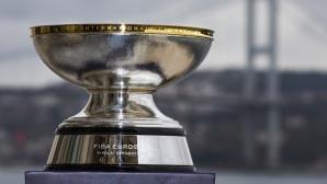 Германия ще бъде домакин на решителните мачове от ЕвроБаскет 2021