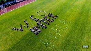 Десет дни до края на записванията за втория Inter Academy Camp Bulgaria