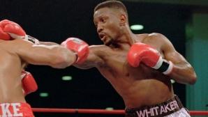 Шампионът с най-добрата защита в бокса загина