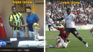 Турски отбор подписа с грешен футболист заради недоглеждане