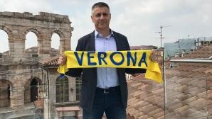 Радо Стойчев привлече италиански национал и полски диагонал във Верона