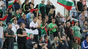 Оправдаваме се със сърби за расистки скандирания срещу Косово