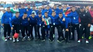 Юношите на ЦСКА-София мачкат със сини екипи на световното първенство, от клуба обясниха защо