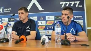 Иван Горанов: Важното е да подходим сериозно