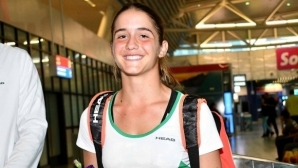 България с четирима тенисисти на Европейския младежки олимпийски фестивал