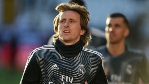 Милан проучва възможността да привлече Модрич