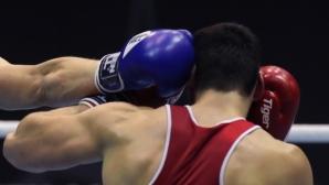 Загуба за Кристиян Николов в първия кръг на турнира в Нурсултан