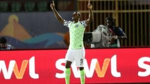 Нигерия се окичи с бронза на Купата на Африка