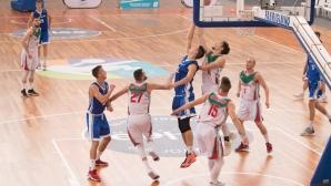 България отстъпи пред Чехия след продължение в Матосиньош