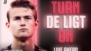 Ювентус официално обяви трансфера на Де Лихт