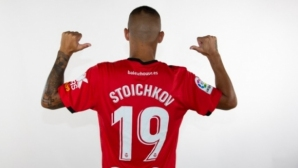 Ла Лига все пак ще остане без Стоичков този сезон