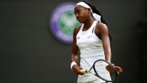 """US Open ще нарушава правилника, за да даде """"уайлд кард"""" на Коко Гоф"""