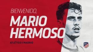 Официално: Атлетико купи Ермосо, половината сума отива в касата на Реал Мадрид