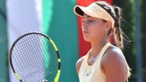 Аршинкова спечели тричасова битка и се класира на четвъртфинал в Унгария