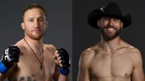 Страхотна битка на галавечерта на UFC във Ванкувър