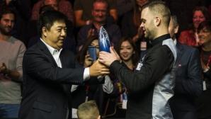 Кой ще спечели дебютна титла през новия снукър сезон?