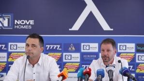 Арангелов вече е главен треньор в ДЮШ на Левски, клубът налага схемата на Аякс и спря таксите за футбол 11