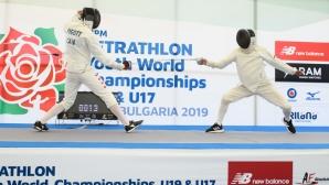 Две българки на финал на Световното по модерен петобой в София
