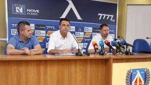 Левски ще удвои съблекалните за ДЮШ и ще освежи общежитията
