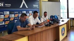 Обявиха имената на всичките треньори в школата на Левски
