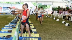 Още двама българи на финал на Световното първенство по модерен петобой в София