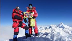 Експедицията на Атанас Скатов до Гашербрум 2 е успешна! Алпинистът слезе в базовия лагер