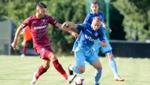 Новият сезон във Втора лига започна! Следете на живо първия кръг в Sportal.bg