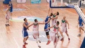 Младежкият национален отбор с тежка загуба от Русия на четвъртфиналите