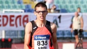 Венелин Георгиев отпадна на полуфиналите на 200 метра