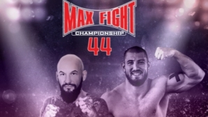 Мариян Димитров атакува пояса в категория до 77 кг на MAX FIGHT 44