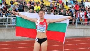 Александра Начева спечели сребро в тройния скок на европейското първенство до 20 години