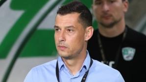 Томаш: Съжлаявам, че не зарадвахме хората на Стара Загора
