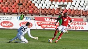 Тежки съперници за ЦСКА-София в Лига Европа