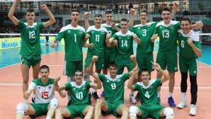 България срещу Франция за титлата на Евроволей 2019