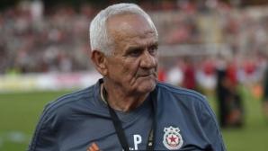 Люпко Петрович е новият треньор на ЦСКА-София