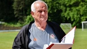 Първите думи на новия треньор на ЦСКА-София