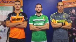 Литекс с нов спонсор и нови екипи