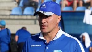 Бислимов: Ще играем в Ловеч, защото стадионът в Плевен е съборетина (видео)