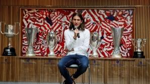 Филипе Луиш се сбогува с Атлетико: Най-добрият ми момент е триумфът с Купата на краля (видео)