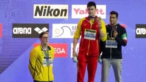 Ян Сун е шампион на 400 м свободен стил, Ледецки е фаворитка за първото място