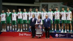 Финалът на Евроволей 2019: България U17 - Франция U17 1:1! Гледайте мача ТУК!!!