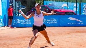 Виктория Томова с най-голямата титла в кариерата си