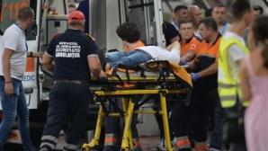 Трагедия беляза мач с българско участие в Румъния