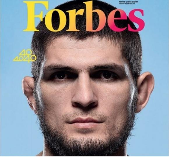 Хабиб Нурмагомедов изгря на корицата на Forbes