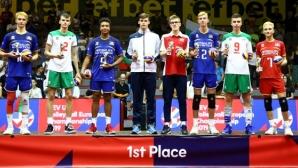 Двама българи в Идеалния отбор на Евроволей U17