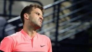 Поредно отстъпление за Григор Димитров в световната ранглиста