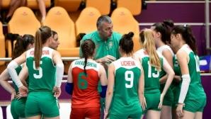 България U18 отстъпи на Румъния на старта в Баку