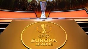 Жребият за шампионския поток в Лига Европа