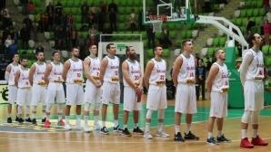 България разбра съперниците си в квалификациите за Евробаскет 2021