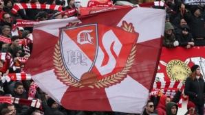 """Пропадна пътуването на """"червените"""" фенове в Хърватия"""
